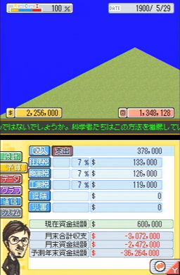 simcityDS DS editeur 005