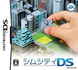 simcityDS DS jaquette 005