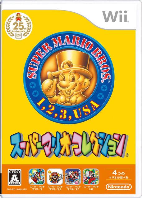 Mario 25 ans 003
