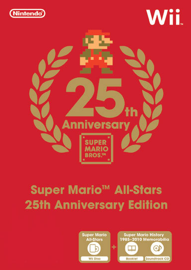 SuperMarioCollectionSpecialPack Wii Jaquette 003