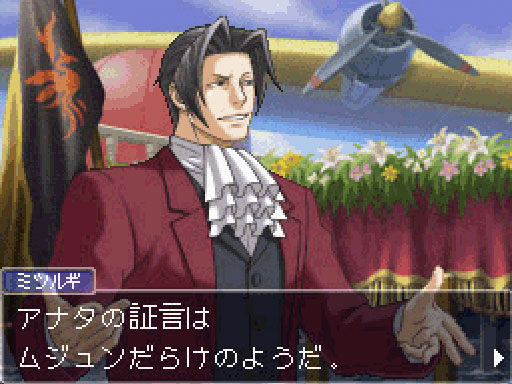 Ace Attorney 2 DS ed002