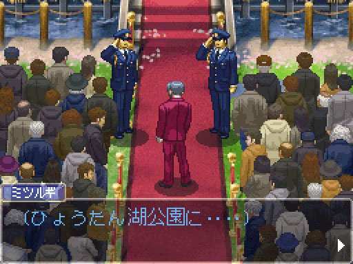 Ace Attorney 2 DS ed003