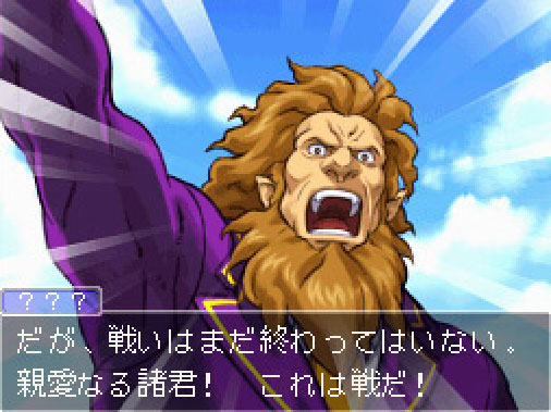 Ace Attorney 2 DS ed009