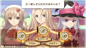 ShiningHearts PSP Edit005