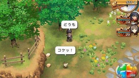 ShiningHearts PSP Edit011