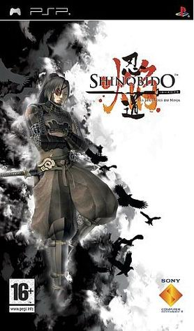 Shinobido PSP Jaquette