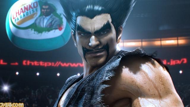 TekkenTagTournament2 Arcade Editeur 008