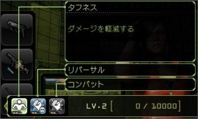 ResidentEvil-TheMercenaries3D 3DS Editeur 077