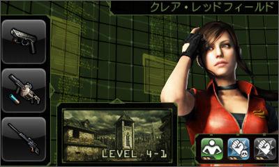 ResidentEvil-TheMercenaries3D 3DS Editeur 081