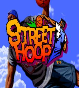 StreetHoop WiiCV Jaquette