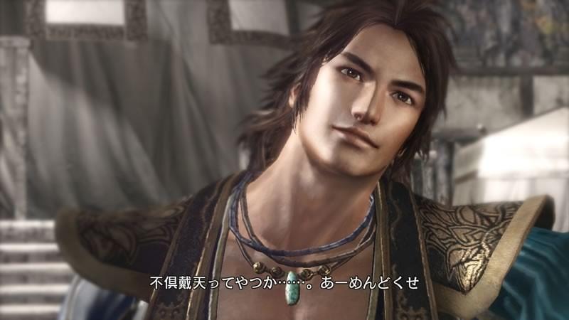 DynastyWarriors7 PS3 Edit017