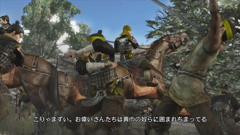 DynastyWarriors7 PS3 Edit021