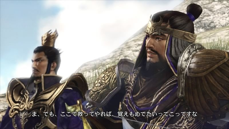 DynastyWarriors7 PS3 Edit022