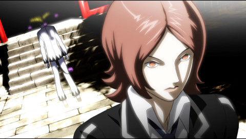 Persona2-InnocentSin PSP Editeur 001