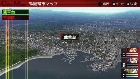 Persona2-InnocentSin PSP Editeur 017