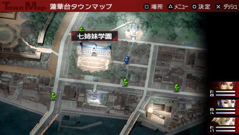 Persona2-InnocentSin PSP Editeur 019