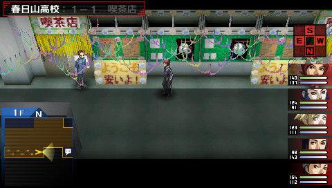 Persona2-InnocentSin PSP Editeur 021