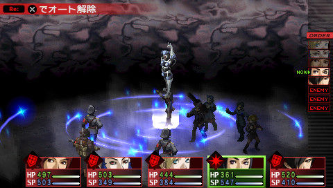 Persona2-InnocentSin PSP Editeur 037
