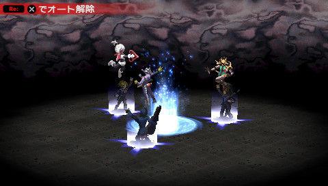 Persona2-InnocentSin PSP Editeur 047