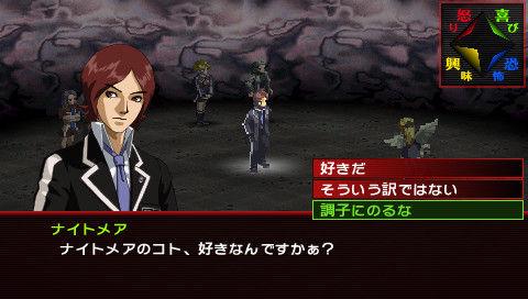 Persona2-InnocentSin PSP Editeur 053