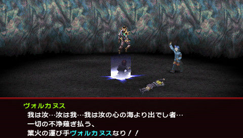 Persona2-InnocentSin PSP Editeur 057