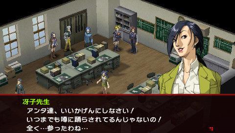 Persona2-InnocentSin PSP Editeur 061