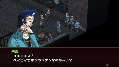 Persona2-InnocentSin PSP Editeur 069