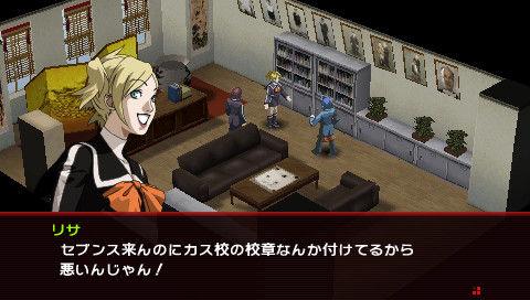 Persona2-InnocentSin PSP Editeur 073