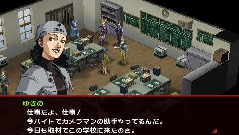 Persona2-InnocentSin PSP Editeur 081
