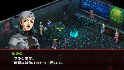 Persona2-InnocentSin PSP Editeur 083