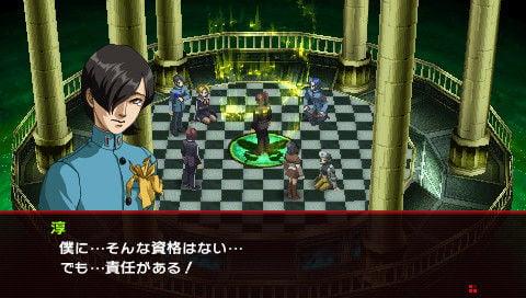 Persona2-InnocentSin PSP Editeur 087