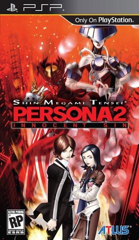 Persona2-InnocentSin PSP Jaquette 002
