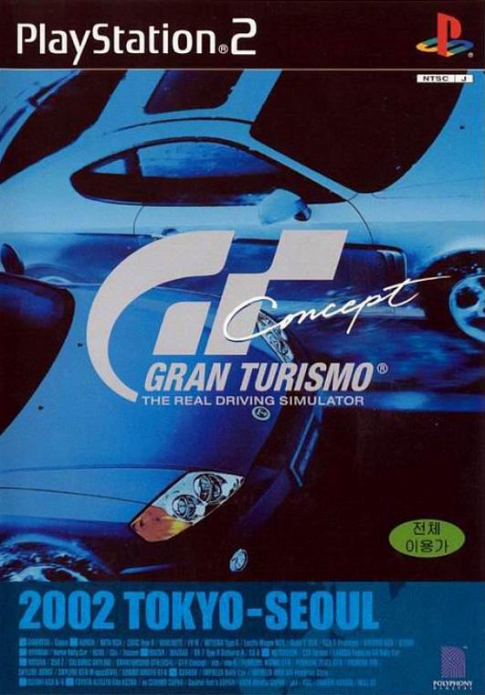 Gran Turismo Concept : Tokyo - Seoul