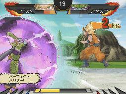 DragonBallKaiUltimateButoden DS Editeur 005
