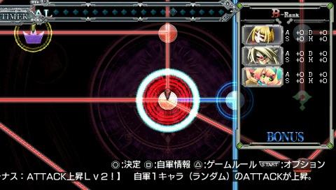 BlazBlue-ContinuumShiftII PSP Editeur 052