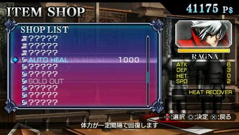 BlazBlue-ContinuumShiftII PSP Editeur 056