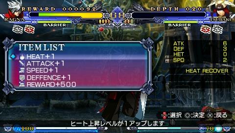 BlazBlue-ContinuumShiftII PSP Editeur 057