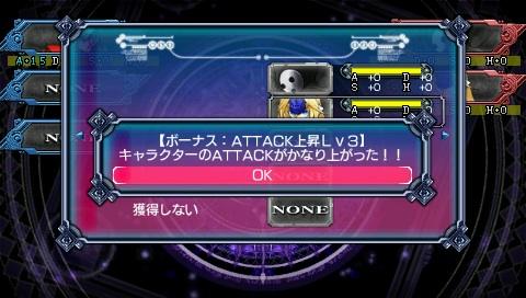 BlazBlue-ContinuumShiftII PSP Editeur 070