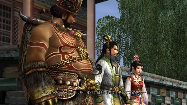 DynastyWarriors5 X360 Editeur 003
