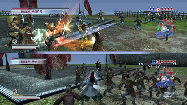 DynastyWarriors5 X360 Editeur 004