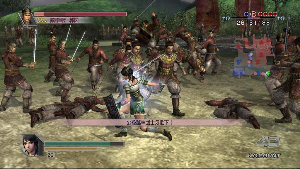 DynastyWarriors5 X360 Editeur 005
