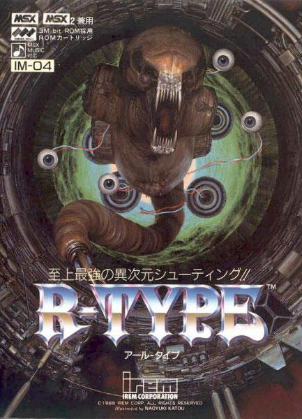 R-Type MSX Jaquette 001