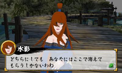 NarutoShippudenNinRittaiEmakiSaikyouNinkaiKessen- 3DS Editeur 021