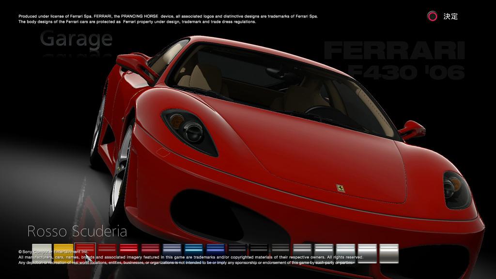 GT5 Prologue PS3 Edit 038