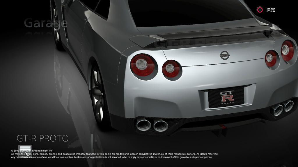 GT5 Prologue PS3 Edit 043