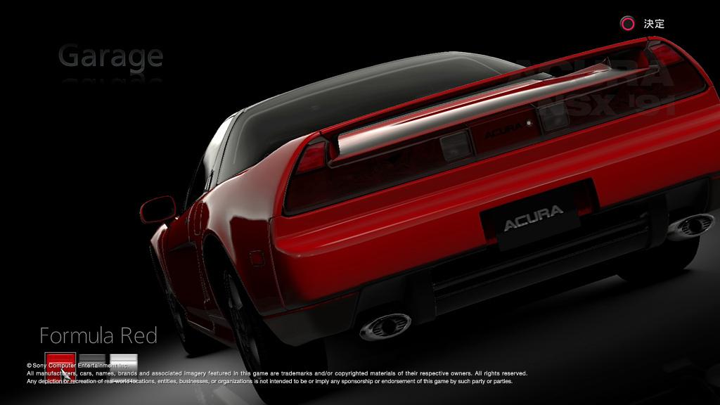 GT5 Prologue PS3 Edit 045