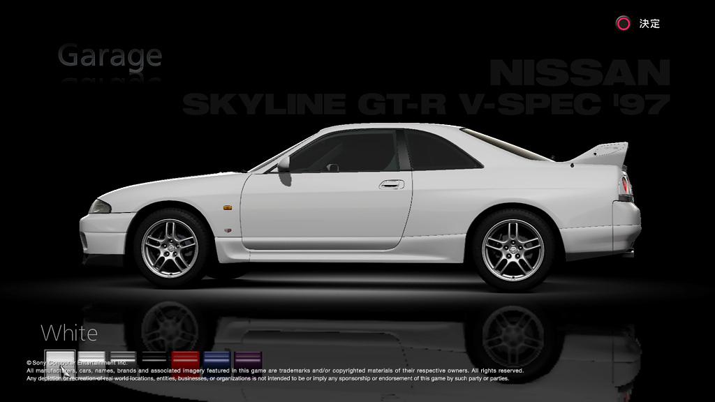 GT5 Prologue PS3 Edit 052