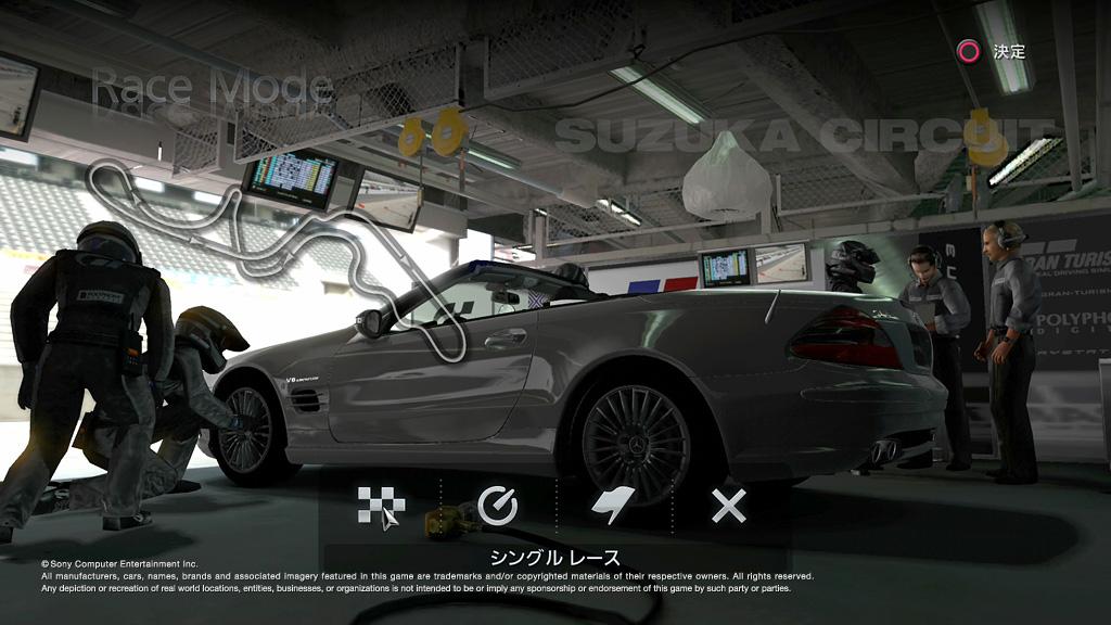 GT5 Prologue PS3 Editeur 063