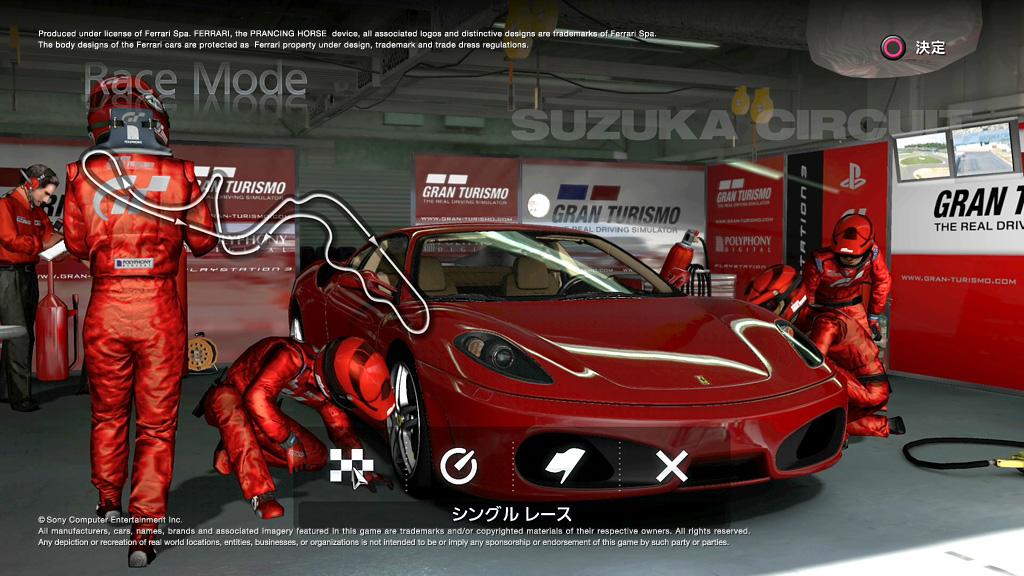 GT5 Prologue PS3 Editeur 065