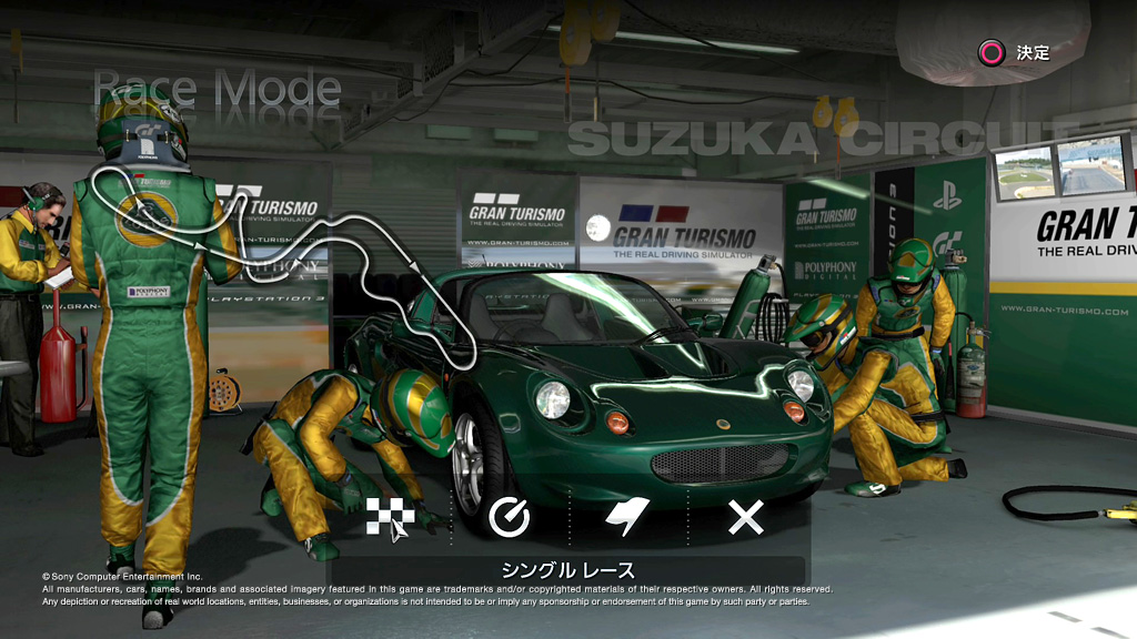 GT5 Prologue PS3 Editeur 067